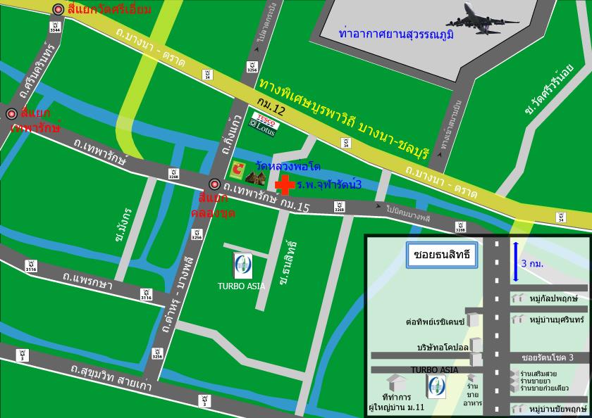แผนที่ Turbo Asia Pacific Co.,Ltd.